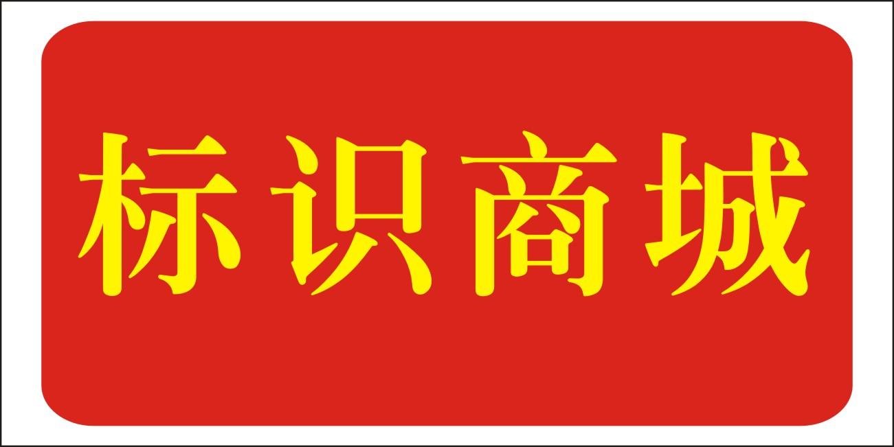 民鑫亚博app体育官网商城