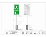 广州避难所距离指示标志牌