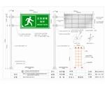 广东省应急场所标志牌F杆结构设计图