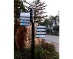 花都区珠宝小镇大观园路指示灯箱