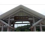广州浔峰公园大招牌-门楣招牌