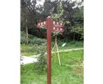 浔峰公园多仿木色导向牌