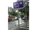 广州公厕指示牌