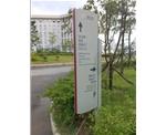 北汽生产厂区道路指示牌