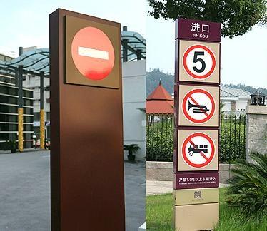 广州房地产标识牌-小区出入口禁令标志牌图片