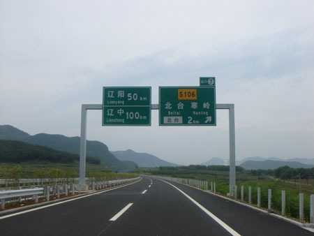 高速公路快速路门架标志牌