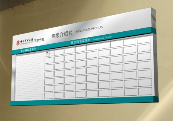 广州市医院标识牌制作,广州医院标牌,广州医院科室牌 广州民鑫标